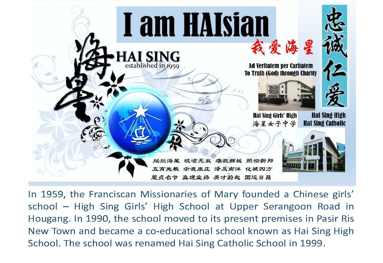 About Hai Sing (School Web)_Page_1.jpg